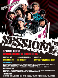 ☆2010 SESSION