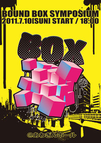 ★2011 BOUND BOX 発表会