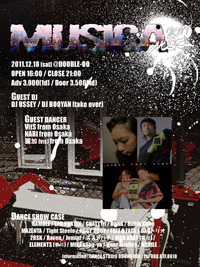 ◆musica Vol.3