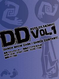 ◇DD [DANCE CONTEST / DANCE SHOW CASE]