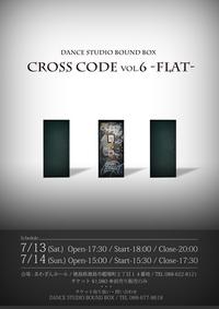 ★2013 / BOUNDBOX発表会