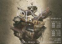 ◆2014BOUND BOX 発表会