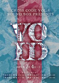 ◆2015 BOUND BOX 発表会