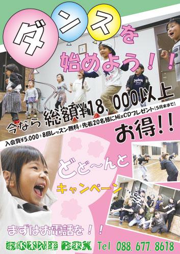 ★★★10周年特別キャンペーン★★★