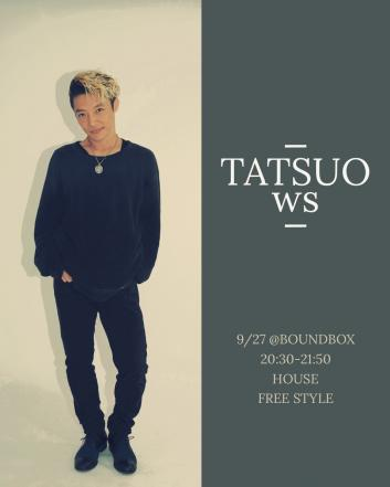 TATSUO (GLASS HOPPER)