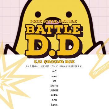 BATTLE D.D Vol.1